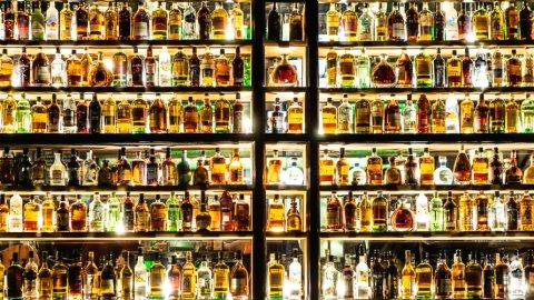ТЕСТ для мужчин: Узнайте алкогольный напиток!