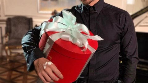 Какой подарок тебя ждёт на 8 марта?