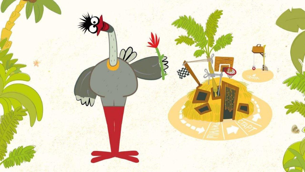 «Зебра в клеточку»: знакомы ли вы с забавными героями из мультсериала?