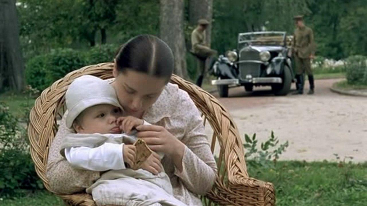 Жена Сталина